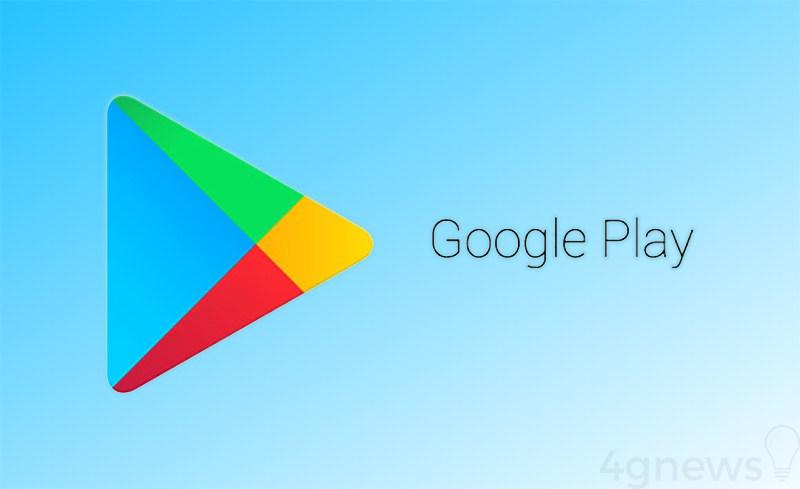 63 aplicaes gratuitas na google play store para o teu android 63 aplicaes gratuitas na google play store para o teu android stopboris Images
